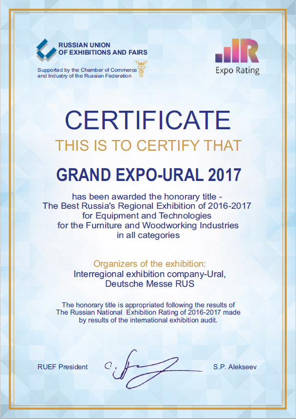 GRAND EXPO-URAL GRAND EXPO-URAL has been recognized as